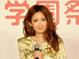 紗栄子、「母親になれてよかった」 離婚後初の公の場に登場