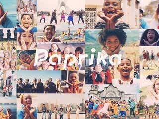 Foorin team E「Paprika」映像解禁 世界の子どもがパプリカダンス