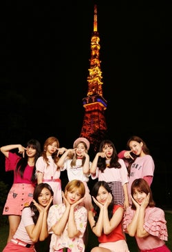 "TWICE、東京タワーと""TT""コラボ サプライズに感激"