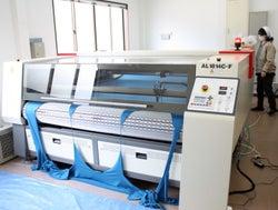 ナカムラ 設備投資でODM強化 新商品を提案へ