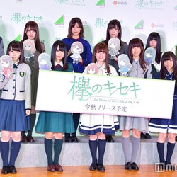 """欅坂46&けやき坂46、歴代衣装で勢揃い """"軌跡""""を振り返る"""