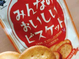 【カルディ・コストコ】マニアが高評価する「買って損なし」お菓子4選