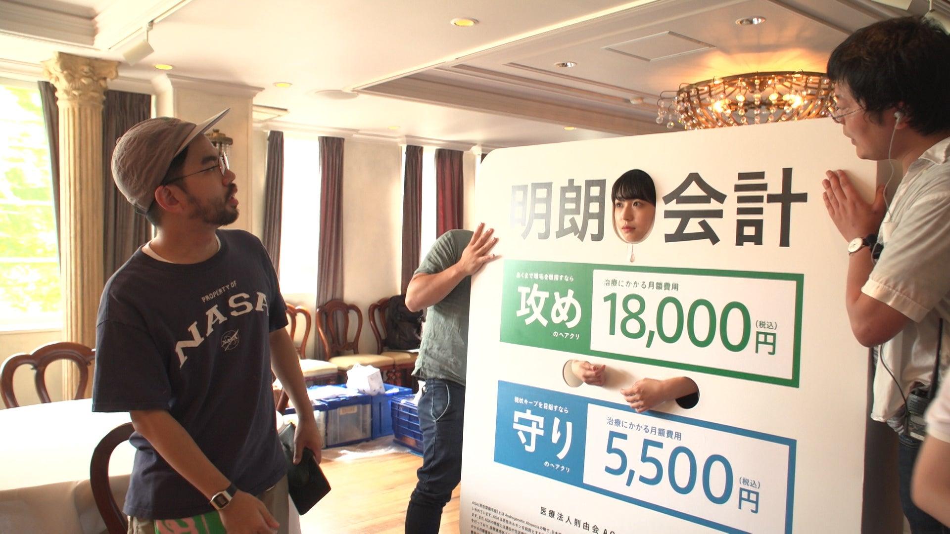 【欅坂46】長濱ねる応援スレ★38【ねるちゃん】 YouTube動画>5本 ->画像>354枚
