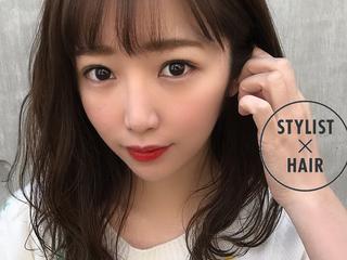 小顔に見える前髪の巻き方とは?スタイリストおすすめヘアカタログ5選