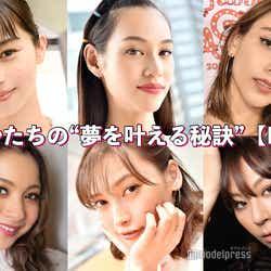 (左上から時計回りに)中条あやみ、水原希子、滝沢カレン、西内まりや、大政絢、ゆきぽよ (C)モデルプレス
