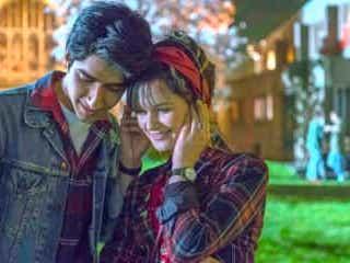 音楽青春映画の新たな傑作『カセットテープ・ダイアリーズ』の配信&Blu-ray・DVD発売を記念して、本編冒頭3分の映像をノーカットでまるっと公開!