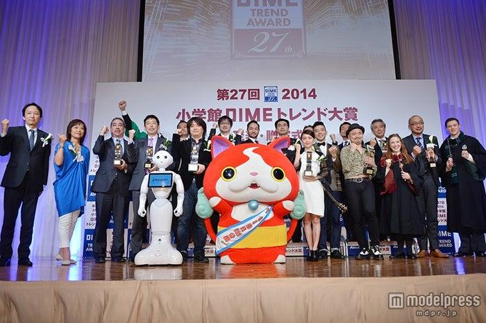 第27回「小学館DIMEトレンド大賞」発表・贈賞式の模様