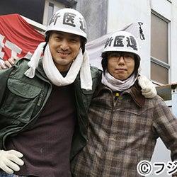 ドラマ「医龍4」、新キャスト発表 初の2世タッグが実現