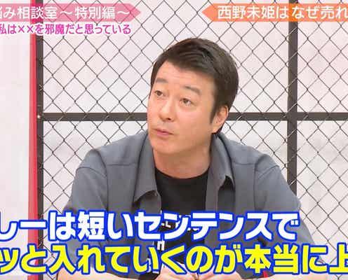 """指原莉乃や若槻千夏は何がすごいのか?加藤浩次、""""売れるタレント""""について語る"""