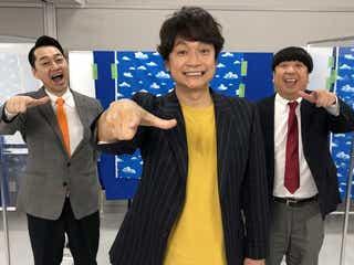 香取慎吾、『YOUは何しに日本へ?』にサプライズ登場 バナナマンも戸惑い