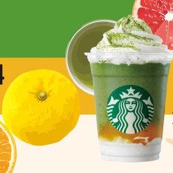 MIE「三重 伊勢茶&シトラスやに! フラペチーノ」/画像提供:スターバックス コーヒー ジャパン
