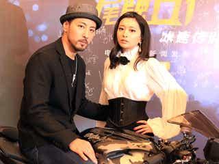 元アイドリング!!!後藤郁、海外映画のメインキャスト抜擢「全力で向き合いたい」