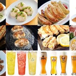 「餃子グランプリ with BEERMARKET」22種の熱々餃子×海外ビールのペアリングで満腹に