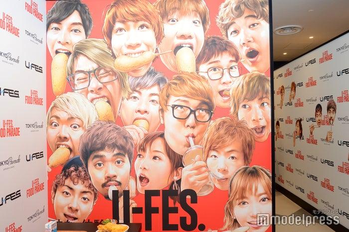 TOKYO PARADE goods&cafe(C)モデルプレス