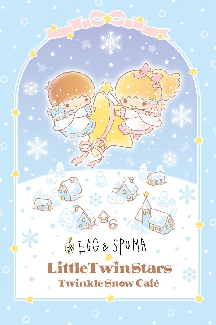 Twinkle Snow Cafe/画像提供:ソルト・コンソーシアム
