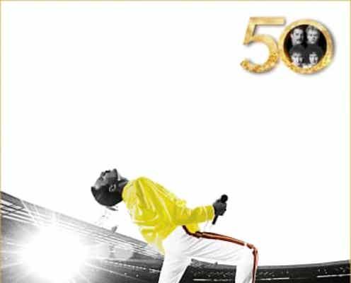 クイーン、『QUEEN 50 周年展 - DON'T STOP ME NOW - 』開催決定