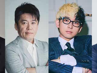 青木源太、フリー転身後他局地上波に初出演 加藤浩次・YouTuberヒカルらと共演