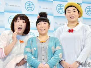 森三中・村上知子&大島美幸、観察期間終え動画でメッセージ 黒沢かずこの様子明かす