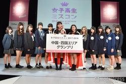 「女子高生ミスコン2017-2018」中国・四国エリア(C)モデルプレス