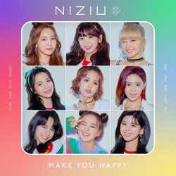 NiziU「Make you happy」(提供写真)