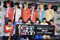 """舞台「おそ松さん」6つ子&F6が1年ぶり再集結 高崎翔太、""""6つ子でご飯に行く時気まずいこと""""をぶっちゃけ"""
