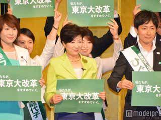 小池百合子都知事、leccaこと斉藤れいな氏ら「都民ファーストの会」公認候補者を激励