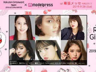 「GirlsAward」×「モデルプレス」ランウェイの模様を動画で配信