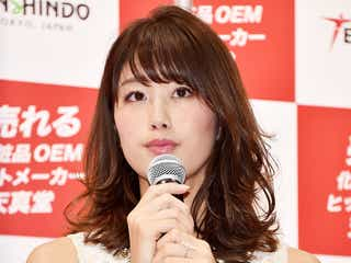 稲村亜美、骨折で手術へ 所属事務所がコメント