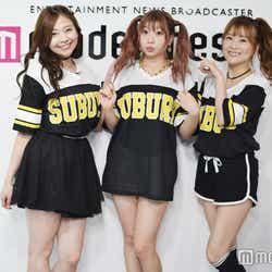LLS/左から:希帆、ROSE、さっちゃん(C)モデルプレス