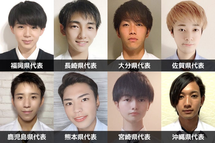 高生 ミスター コン 2020 男子