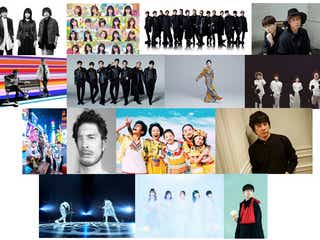 「CDTV」クリスマスSP、EXILE・AKB48・リトグリら第1弾出演者15組発表