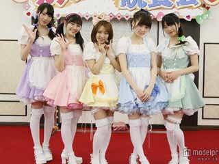 渡辺麻友、島崎遥香らがキュートなメイド姿でファンをおもてなし