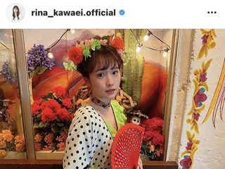 川栄李奈、生花の髪飾りを被ったド派手ショットに「流石です」「色鮮やかで綺麗」と反響