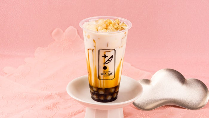 黒蜜きなこミルク420円/画像提供:ネットタワー