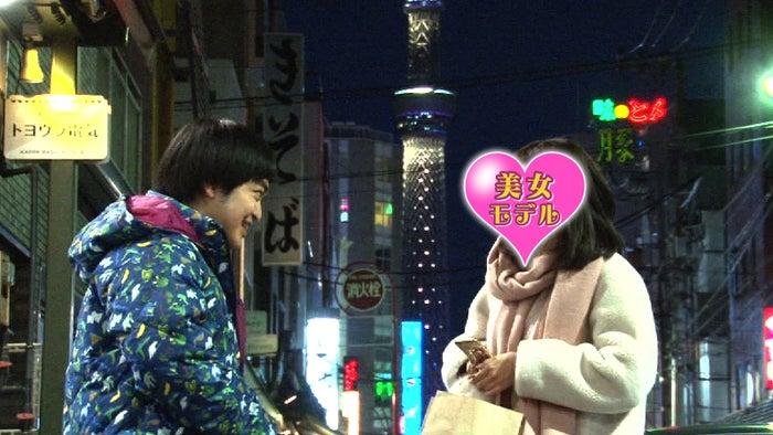 加藤諒が美女モデルとデート(C)日本テレビ