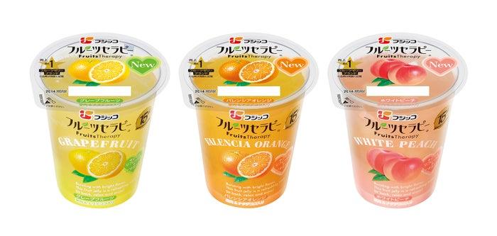 フジッコのフルーツセラピー(左から)「グレープフルーツ」「バレンシアオレンジ」「ホワイトピーチ」