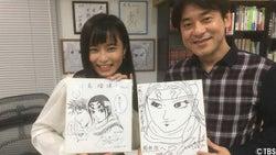 小島瑠璃子がミステリーハンター初挑戦!「キングダム」の作者を直撃『世界ふしぎ発見!』