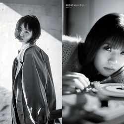 """モデルプレス - 欅坂46今泉佑唯&小林由依の""""共鳴"""" 本質に迫る"""
