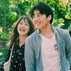 森岡龍&川上奈々美『東京の恋人』予告編公開