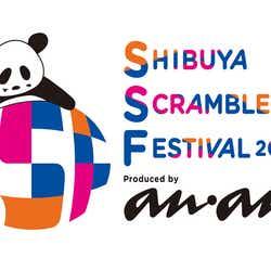 「SHIBUYA SCRAMBLE FESTIVAL 2020 Produced by anan」より(提供写真)