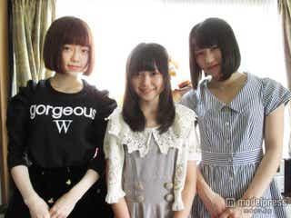 AKB48、ドラフト指名候補生を家庭訪問