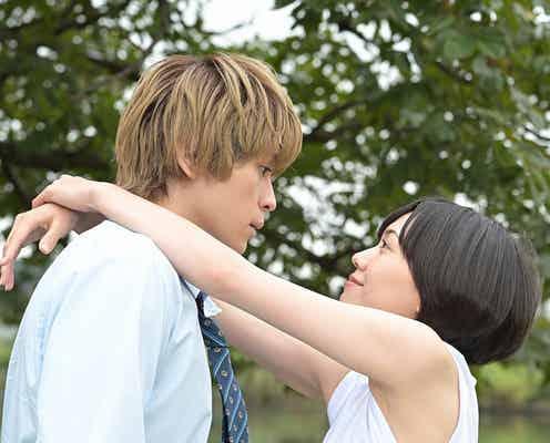 「プロミス・シンデレラ」眞栄田郷敦のプロポーズに反響殺到「綺麗なタイトル回収」「最高の結末」