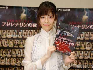 島崎遥香、初の連ドラ単独主演が決定「いいんですか私で?」