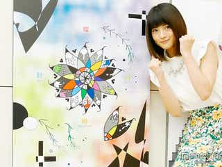 乃木坂46若月佑美「二科展」4年連続入選 作品に込めた想い&今後の目標を語る