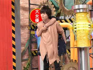 ゆきぽよ・岸明日香・西野未姫らガチ体重公表 横田龍儀も興奮