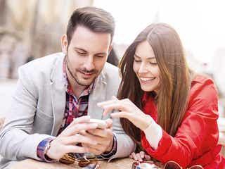 恋愛・婚活に勝つための情報サイト・恋愛相談掲示板【愛カツ】
