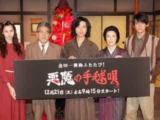 NEWS加藤シゲアキ、後輩・小瀧望の成長ぶりにしみじみ「初めて見た小瀧でした」