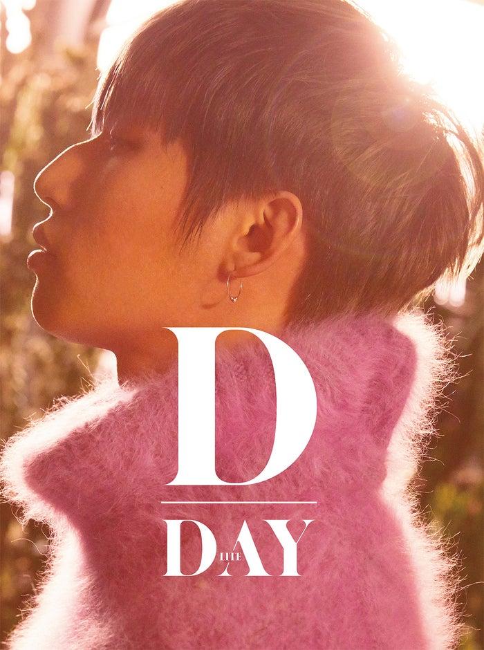 D-LITE『D-Day』(2017年4月12日発売)