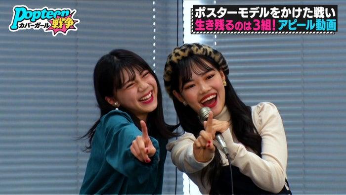 るねちょ、ゆめぽて/「第3次Popteenカバーガール戦争」(C)AbemaTV