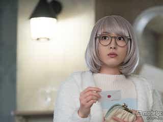 新垣結衣主演「掟上今日子」で新たな試み 謎が明らかに